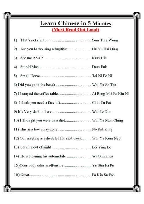chinese-english-vocabulary